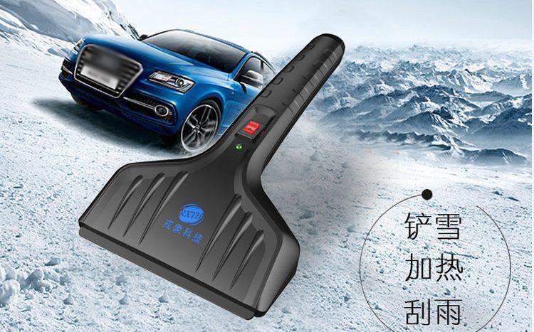 冬季多功能自动加热除雪铲,厂家招商,二类电商广告主来询
