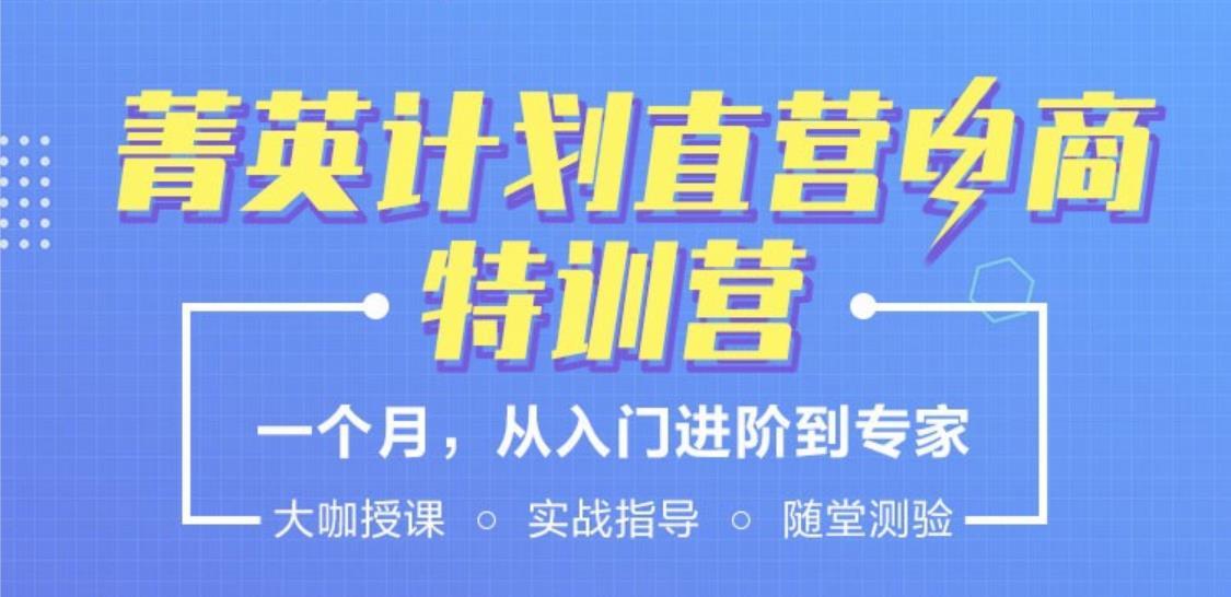 快隆联合APP GROWING、腾讯社交广告,助力二类电商运营,邀您参加腾讯独家特训