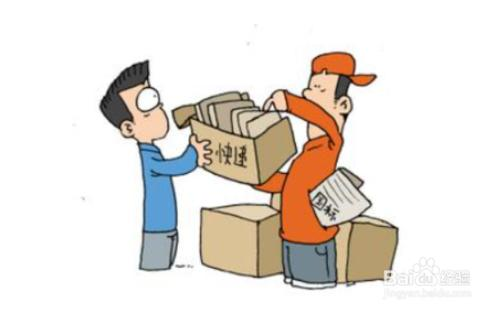 重要通知!寄往北京的快递,安检已经全面升级